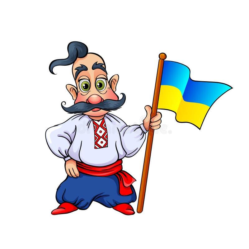 Cossack with Ukrainian flag. Isolated on white background stock illustration