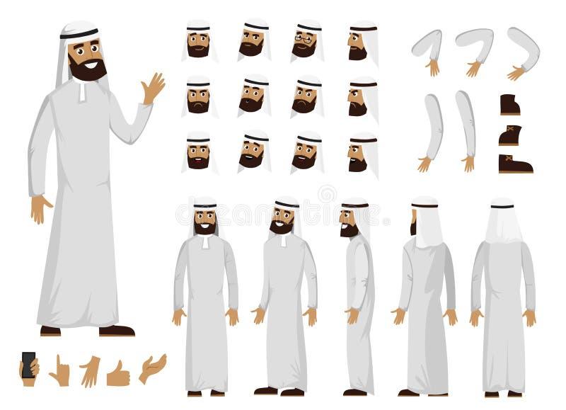 Costruttore arabo del carattere dell'uomo messo nello stile piano Uomo musulmano DIY messo con differenti espressioni facciali e  royalty illustrazione gratis