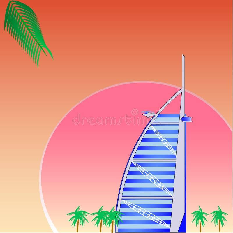 Costruzione araba dell'hotel di Burj di vettore immagine stock libera da diritti