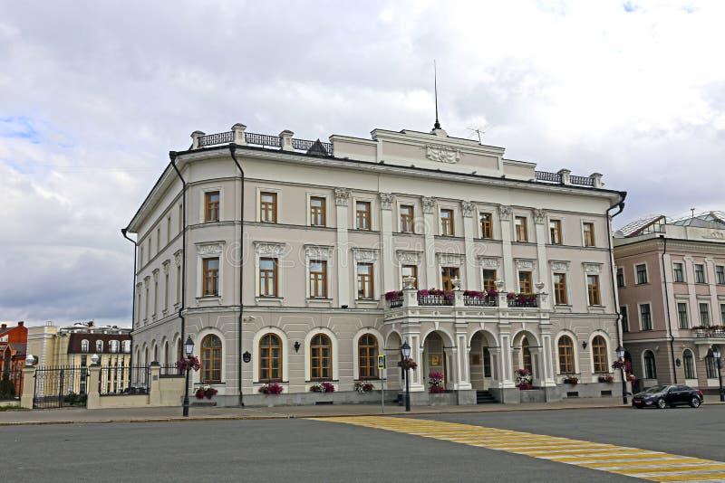 Costruzione del comune a Kazan fotografia stock