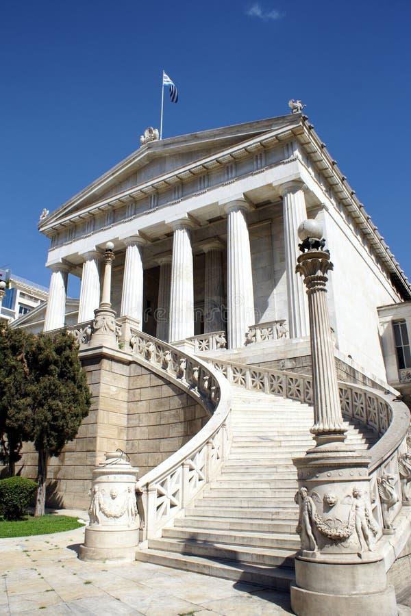 Costruzione del greco antico a Atene fotografia stock