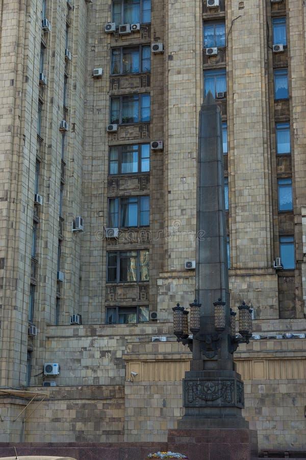 Costruzione del ministero degli affari esteri, Mosca, Russia fotografia stock