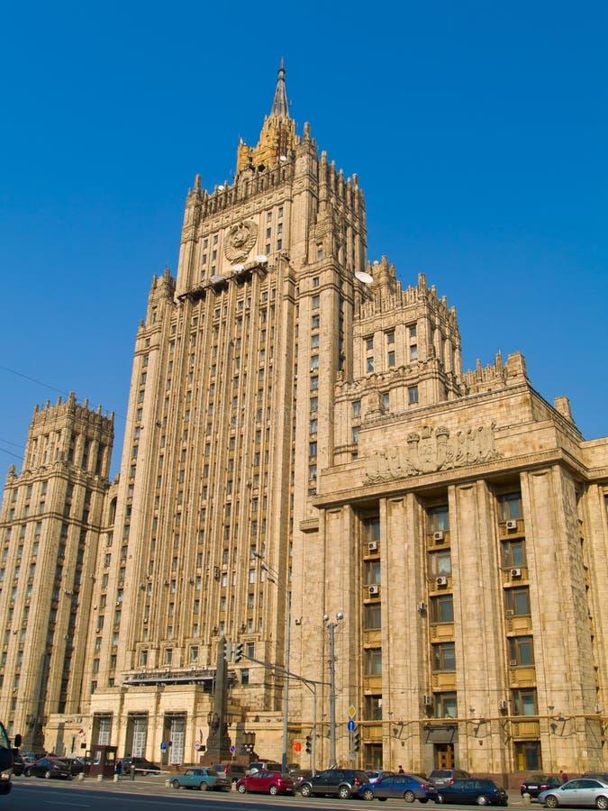 Costruzione del Ministero degli affari interni, Mosca fotografie stock