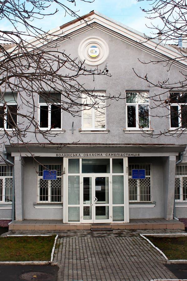 Costruzione del servizio sanitario in Lutsk, Ucraina fotografia stock libera da diritti