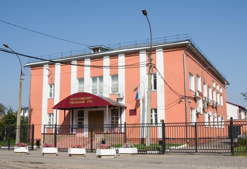 Costruzione del tribunale di prima istanza di Pereslavl, Federazione Russa fotografia stock