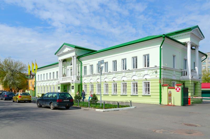 Costruzione dell'unione regionale delle società dei consumi, Homiel', Bielorussia di Homiel' immagine stock libera da diritti