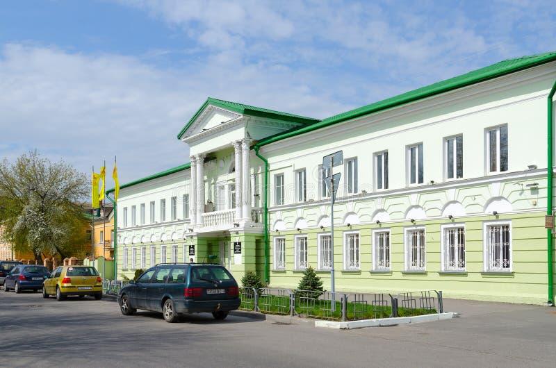 Costruzione dell'unione regionale delle società dei consumi, Homiel', Bielorussia di Homiel' fotografia stock libera da diritti