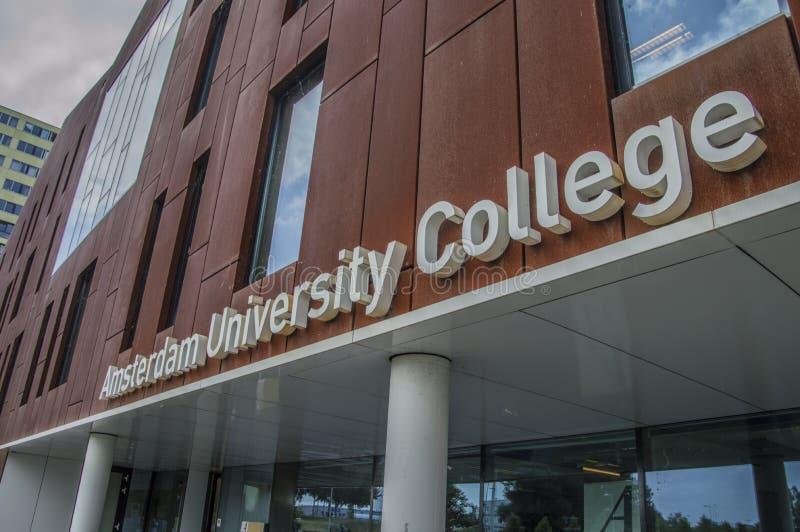 Costruzione dell'università di Amsterdam fotografia stock libera da diritti