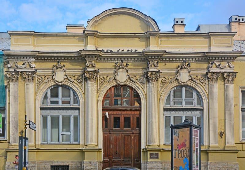 Costruzione della città del sale sulla via in San Pietroburgo, Russia di Pestel fotografie stock libere da diritti