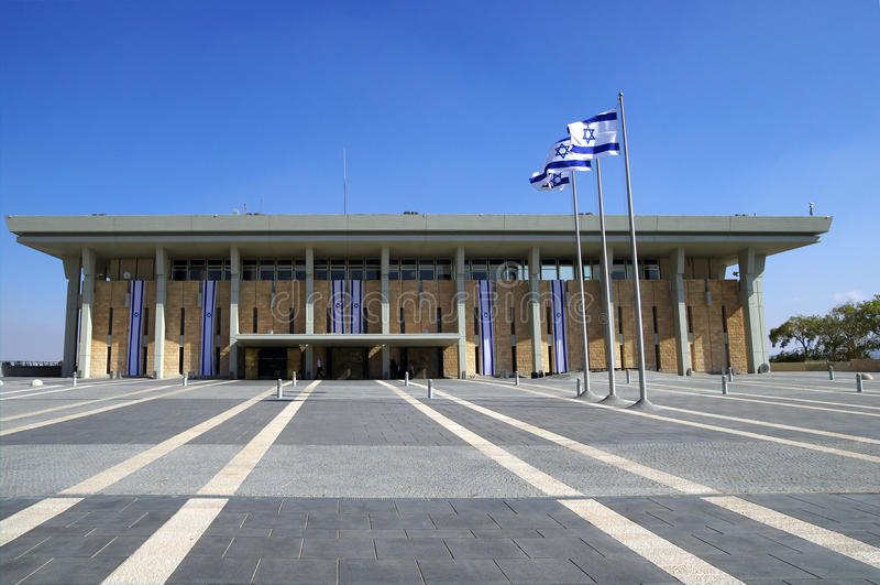 Costruzione della Knesset, Gerusalemme fotografie stock