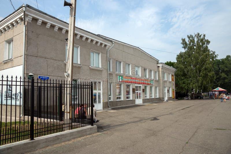Costruzione della museo-riserva storica ed etnografica Shushenskoe, precedentemente l'esule siberiano del ` del ` di Lenin fotografie stock