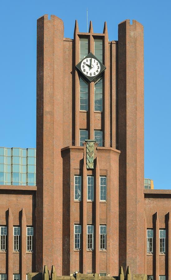 Costruzione della torre di orologio nell'università di Tokyo; 10 00 a M. ; Il Giappone immagine stock