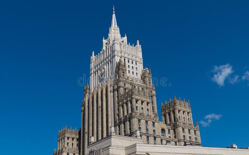 Costruzione di ministero degli affari esteri fotografie stock