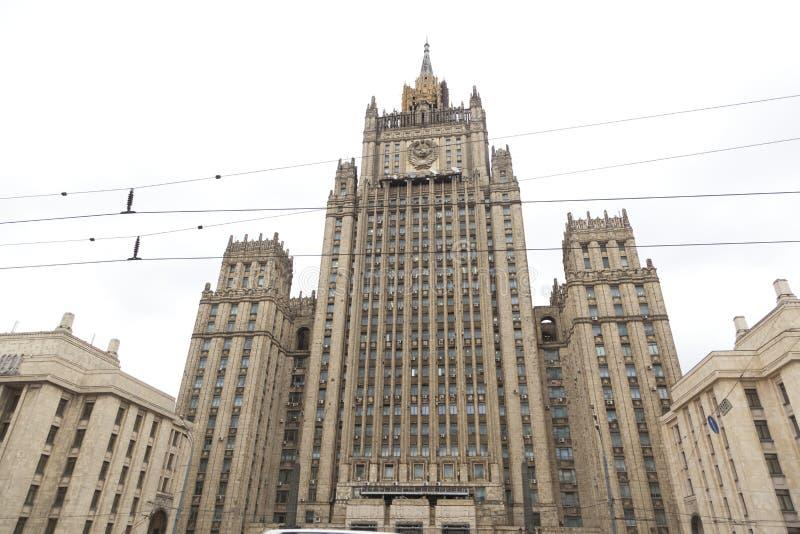 Costruzione di ministero degli affari esteri, Mosca, Russia fotografia stock