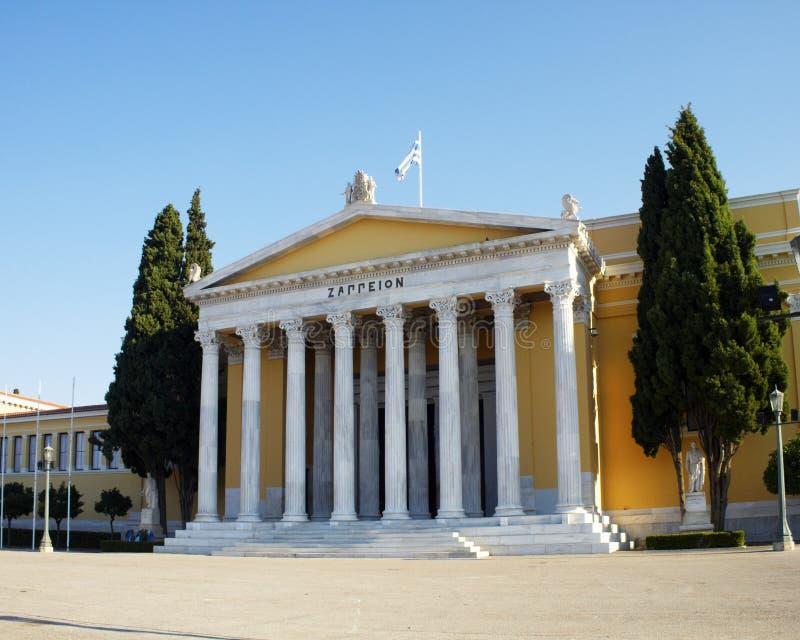 Costruzione neoclassica di Zappeion, Atene fotografie stock