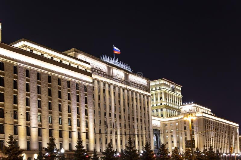 Costruzione principale del Ministero della difesa della Federazione Russa Minoboron, alla notte Mosca, Russia fotografia stock