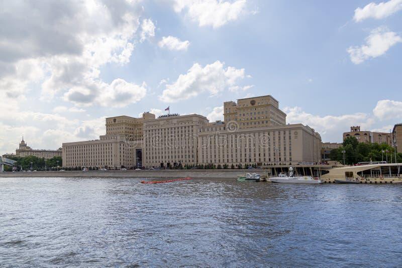 Costruzione principale del Ministero della difesa della Federazione Russa Minoboron, Mosca, Russia immagini stock libere da diritti