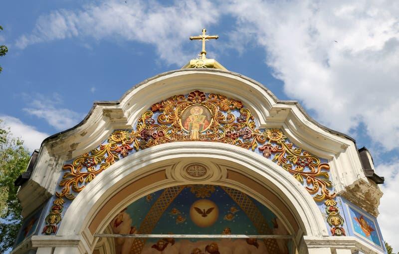 Costruzione in st Michaels Golden Domed Monastery, Kiev, Ucraina fotografia stock