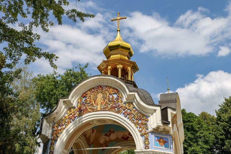 Costruzione in st Michaels Golden Domed Monastery, Kiev, Ucraina fotografie stock
