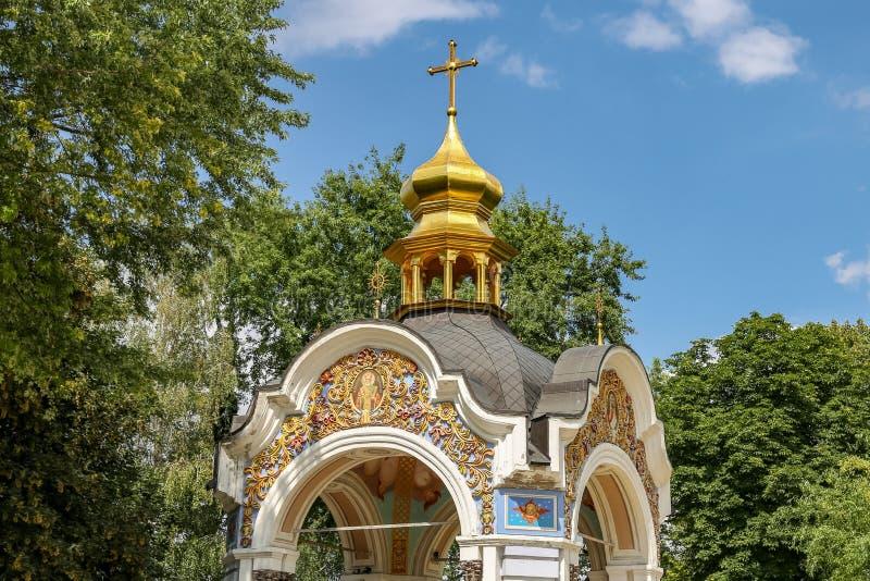 Costruzione in st Michaels Golden Domed Monastery, Kiev, Ucraina immagine stock