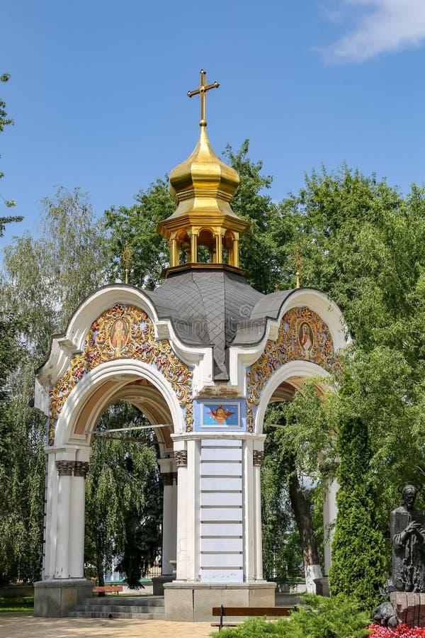 Costruzione in st Michaels Golden Domed Monastery, Kiev, Ucraina fotografia stock libera da diritti