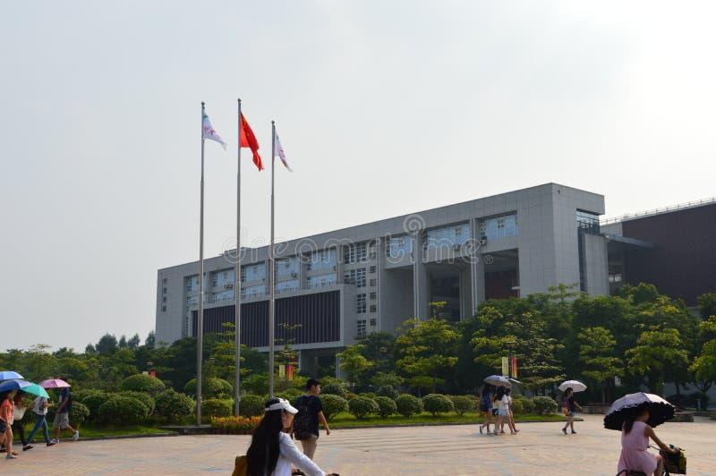 Costruzione ufficiale della Cina fotografia stock libera da diritti