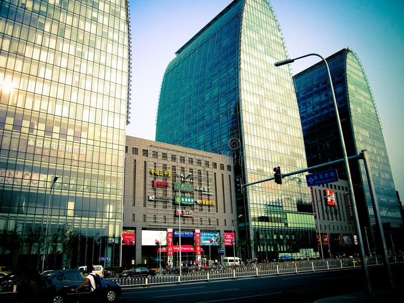 Costruzioni di vetro di Xizhimen Pechino Cina immagini stock libere da diritti