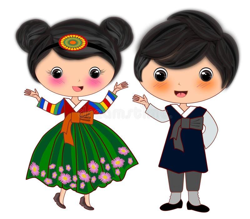 Costumes coréens de couples illustration de vecteur