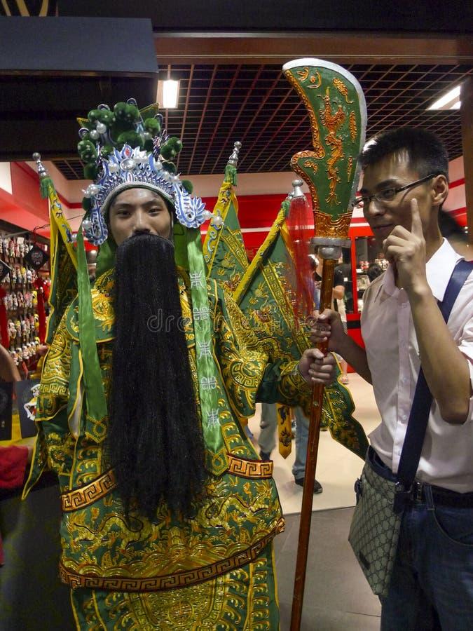 Costumes d'opéra de Pékin photos stock