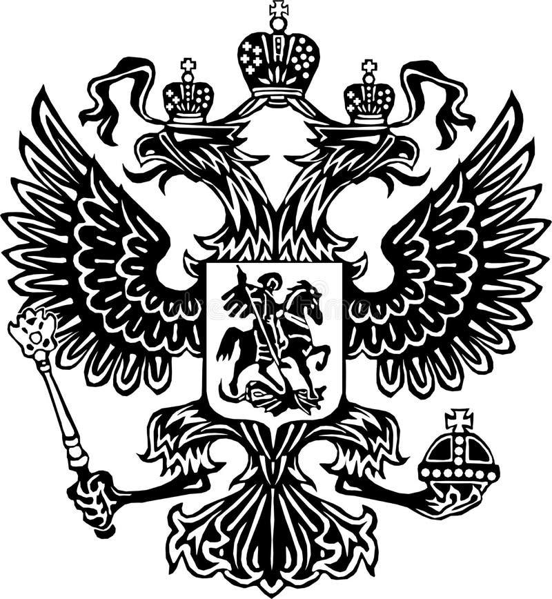 Couche des bras de la Russie illustration stock