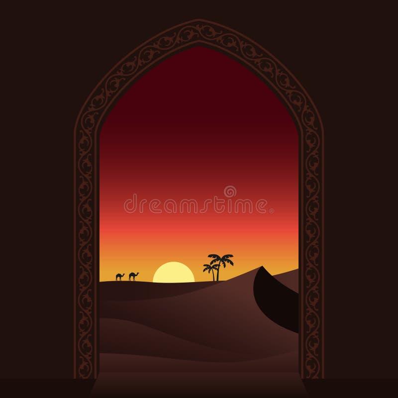 Coucher du soleil Arabe illustration stock