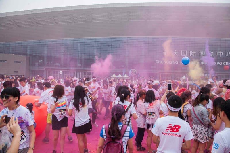 Couleur de Chongqing Exhibition Center courue dans les jeunes photo stock