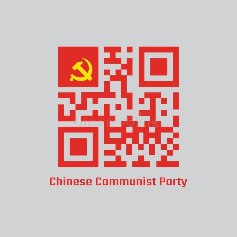 Couleur de codes de QR de drapeau de Parti Communiste Chinois, de marteau d'or et de faucille sur le rouge illustration stock