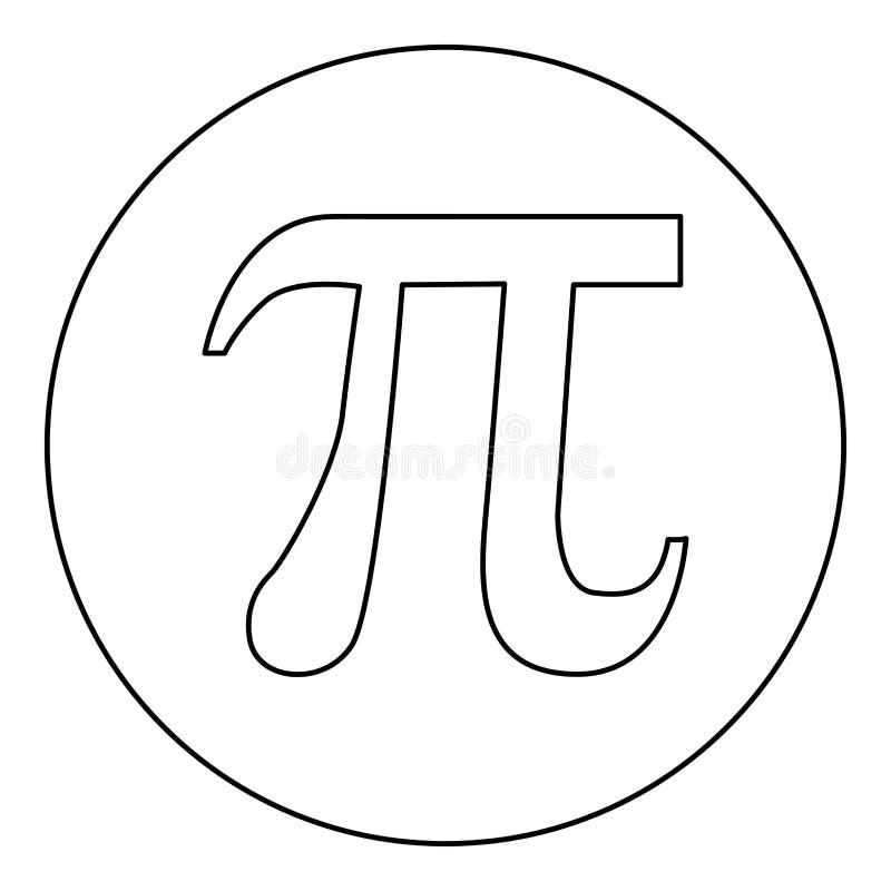 Couleur de noir d'icône du symbole pi en cercle rond illustration libre de droits