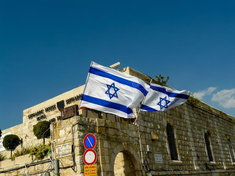Couleurs de l'Israël photos stock