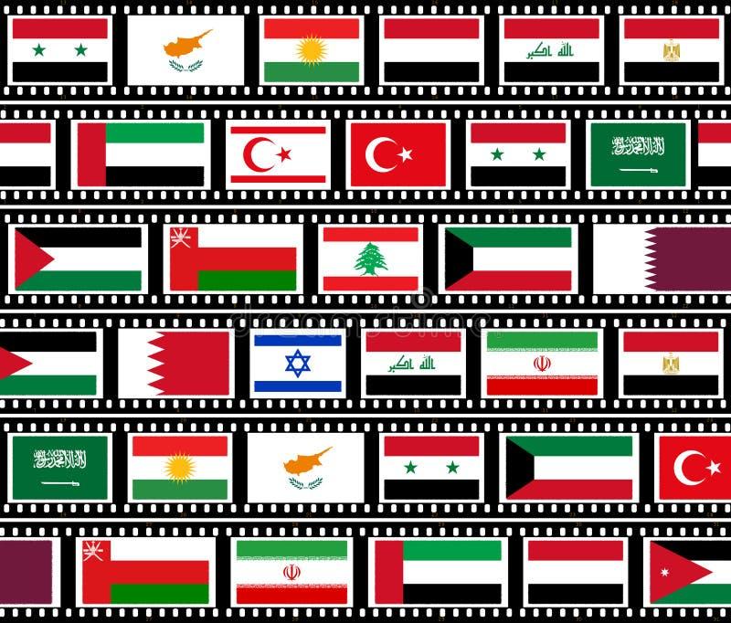 Couleurs de Moyen-Orient illustration libre de droits
