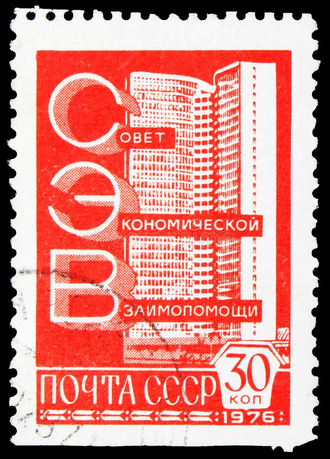 Council for Mutual Economic Aid building, Definitive Issue No.12 serie, circa 1976. MOSCOW, RUSSIA - JUNE 19, 2019: Postage stamp printed in Soviet Union USSR stock images