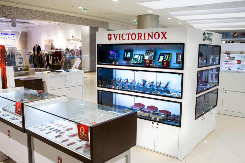 Counter for Victorinox Swiss Army Knife. A Counter for Victorinox Swiss Army Knife in shipping mall,Liuzhou,China royalty free stock photos