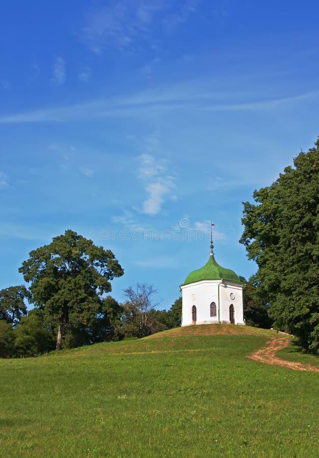 Download Country Estates Kachanovka, Ukraine Stock Image - Image: 26259641