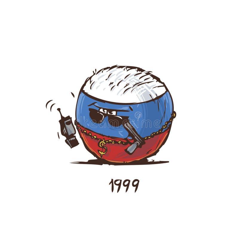 Countryballs russes de la Mafia 90s illustration stock