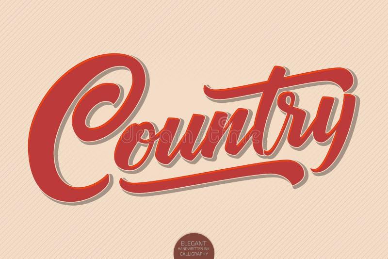 Countrymusik Dragen bokstäver för vektor volymetrisk hand elegant modern handskriven kalligrafi 3D Musikfärgpulverillustration royaltyfri illustrationer