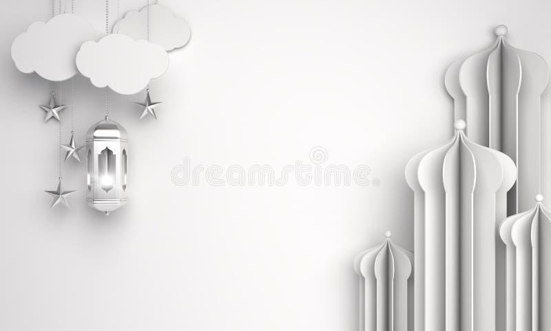 Coupe arabe de fenêtre ou de papier de mosquée, lanterne, nuage, étoile sur le fond blanc illustration libre de droits