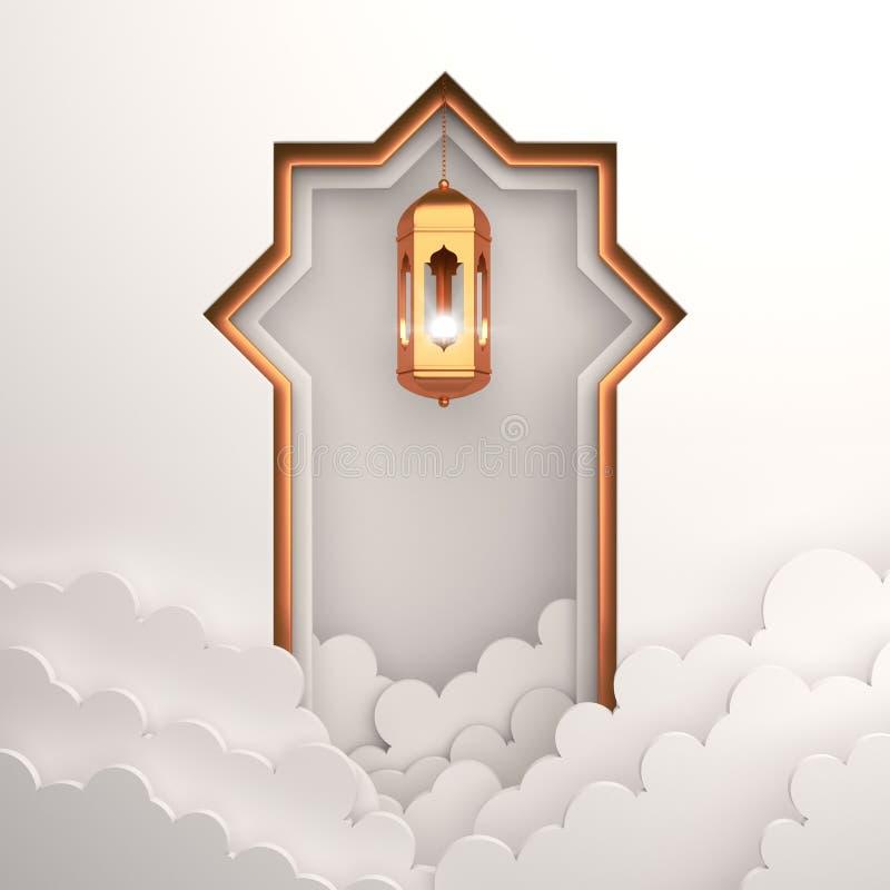 Coupe arabe de papier de fenêtre, lampe accrochante d'or, nuage sur le fond blanc illustration stock