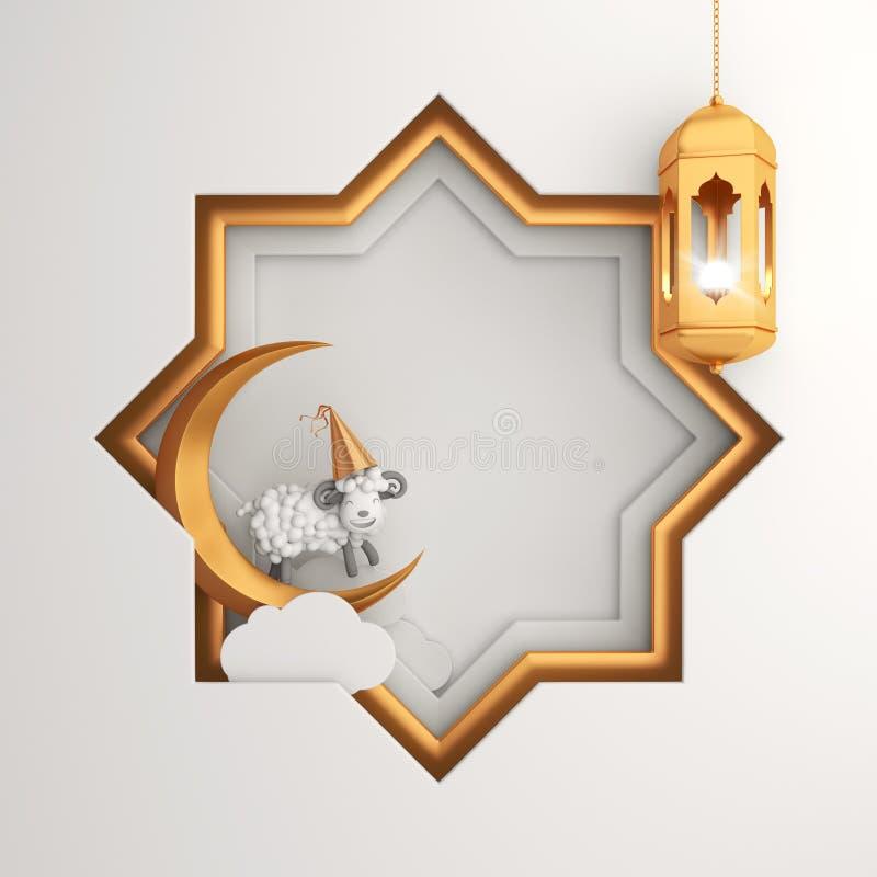 Coupe de papier d'étoile de huit points et lampe accrochante d'or, croissant de lune, mouton de bande dessinée sur le fond blanc image libre de droits