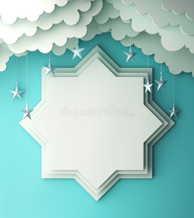 Coupe de papier d'étoile de huit points, nuage, étoile sur le texte en pastel bleu de l'espace de copie de fond illustration de vecteur