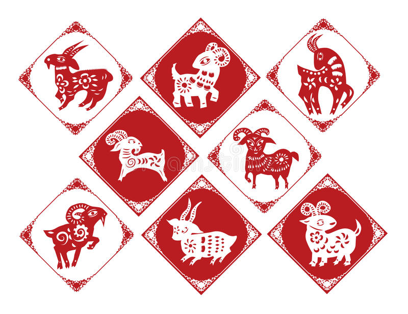 Coupe de papier de moutons illustration de vecteur