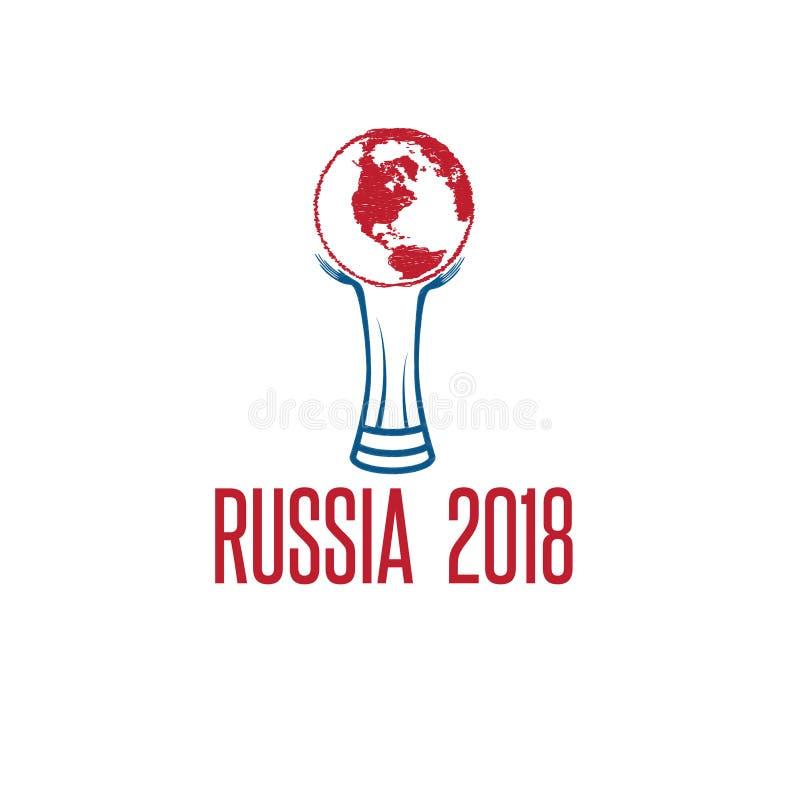 Coupe du monde dans l'illustration de vecteur de la Russie illustration libre de droits