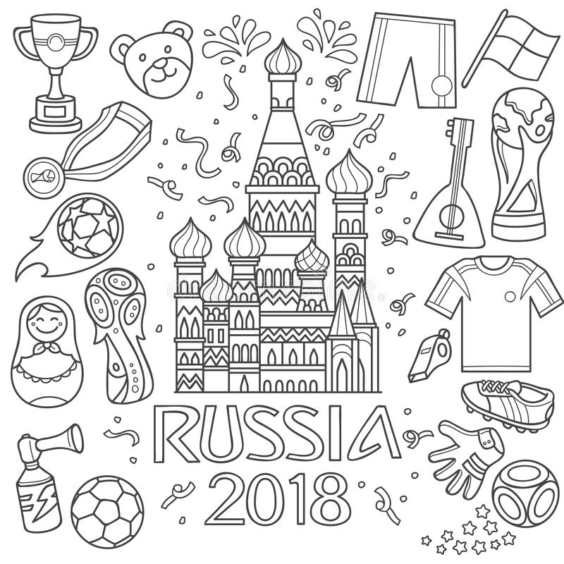 Coupe du monde 2018 de la Russie illustration stock