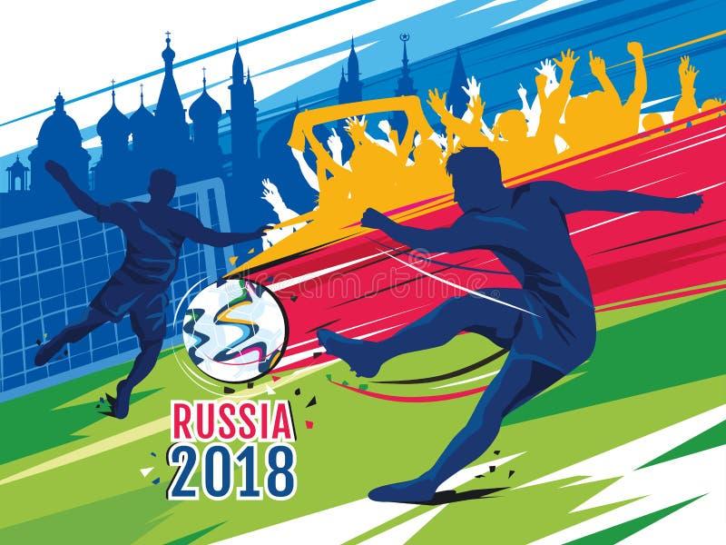 Coupe du monde du football 2018 en Russie Illustration de vecteur de couleur illustration stock