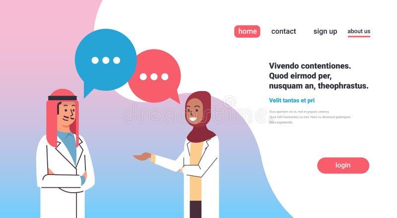 Couple arabic doctors chat bubble treatment communication arab man woman medical team network healthcare concept stock illustration